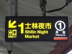 Taiwan- 4.jpg