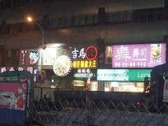 Taiwan - 1.jpg
